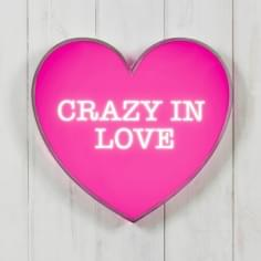 Classic Lightbox Herz - Crazy In Love